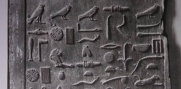 ¿Sabías quién fue el primer odontólogo en el antiguo Egipto?