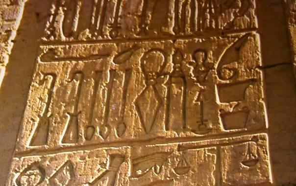 odontologia-egipto-papiro